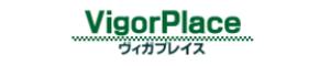 株式会社ヴィガプレイス